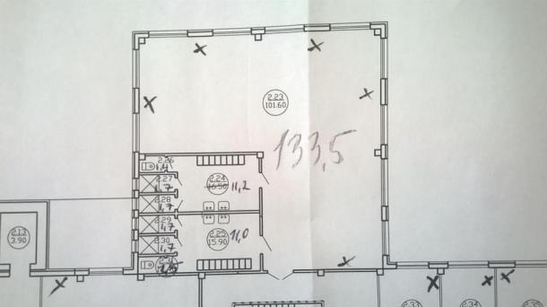 Сдам в аренду помещение на Балакина на площади Артема