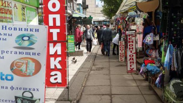 Аренда магазина на Соцгородском рынке