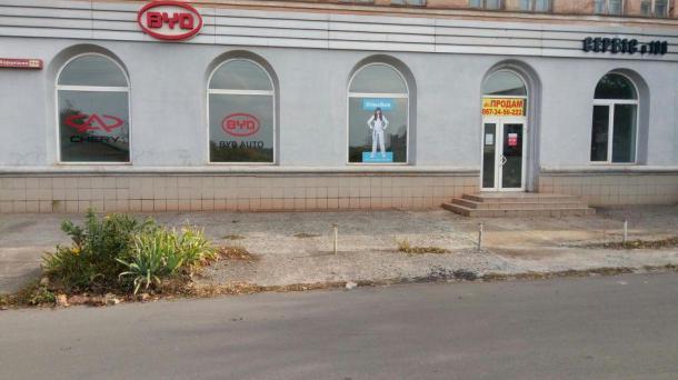 Продажа помещения в р-не Артема