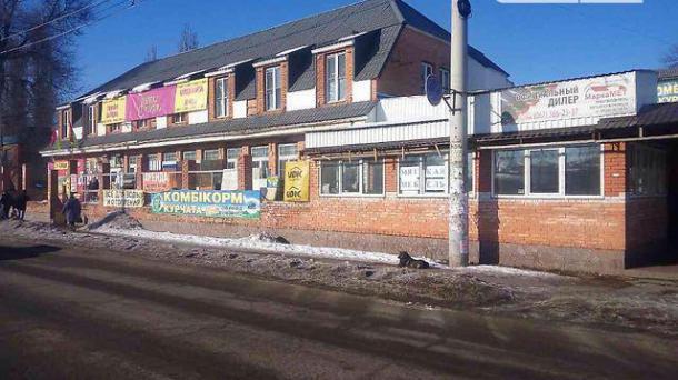 Продажа готового бизнеса по ул. Серафимовича