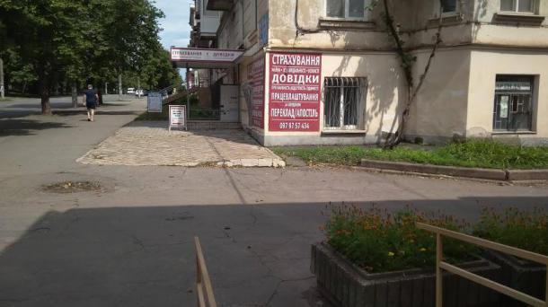 Сдам помещение  со входом на Красной линии