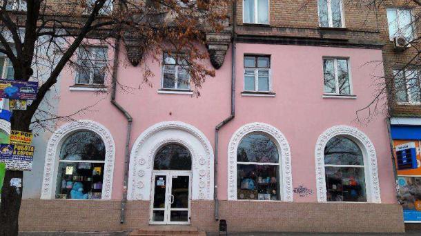 """Cдам в аренду магазин на """"Красной Линии"""", на площади Освобождения"""