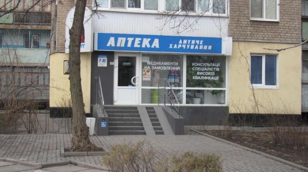 Сдам помещение в районе Автовокзала по Гагарина
