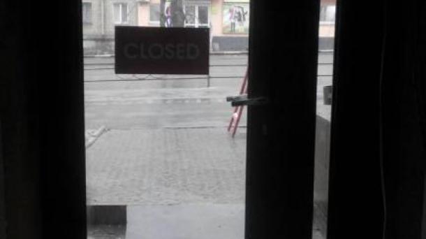 Сдам в аренду помещение 35 м.кв. на Лермонтова по красной линии возле Лицея