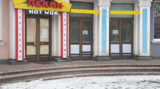 Сдается встроенное помещение под кафе магазин на проспекте Почтовый