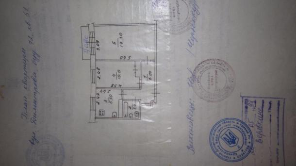 Продается двухкомнатная квартира по ул.Димитрова