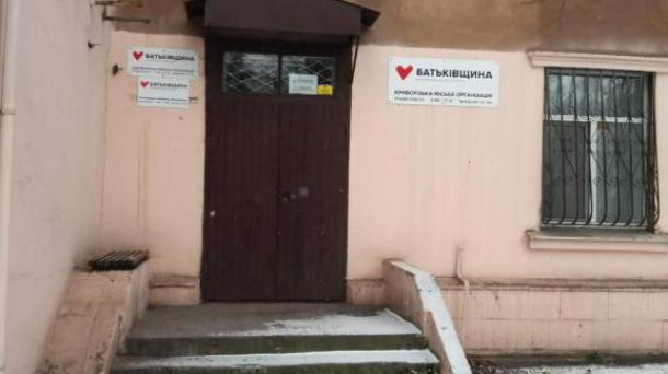 Сдам офис на Рязанова 72 кв.м.