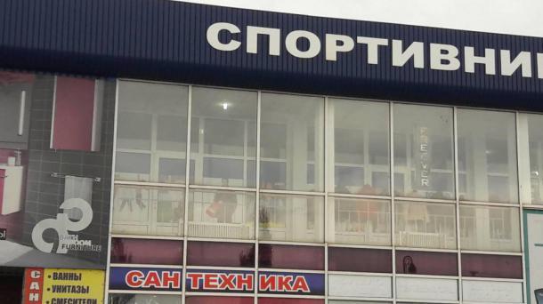 """Сдам магазины в торговом комплексе """"Базарный"""""""