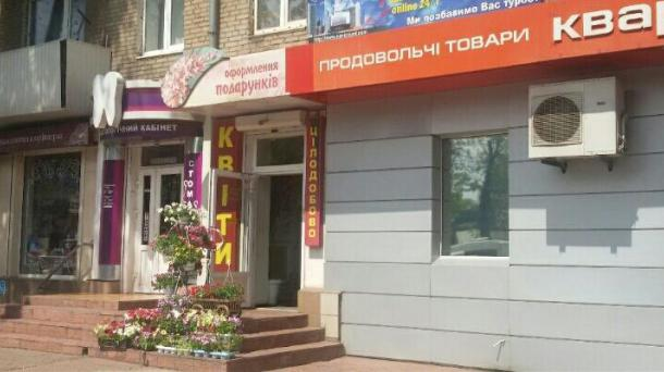 Центр пр. Гагарина, 95 квартал