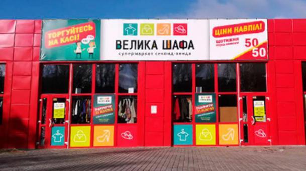 """Торговые площади на рынке """" Карачуны"""""""