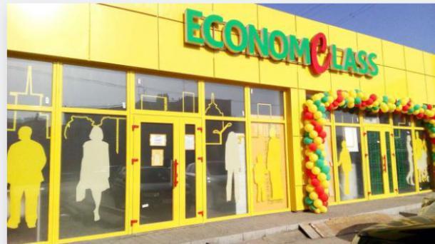 Сдам  большой магазин в центре города.