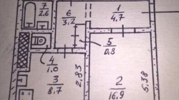 """Двухкомнатная квартира """" чешка"""" на 96 квартале."""