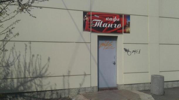 Продается нежилое помещение на Восточном 1, в отдельно стоящем здании.