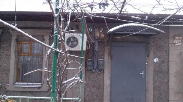 Продам дом на центрально-городском Кривой Рог
