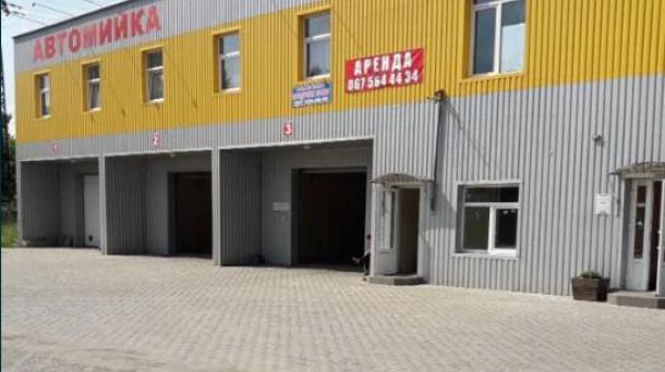 Sale of the complex Car wash, hotel, cafe, letnik
